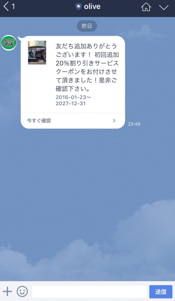 IMG_2104[1]