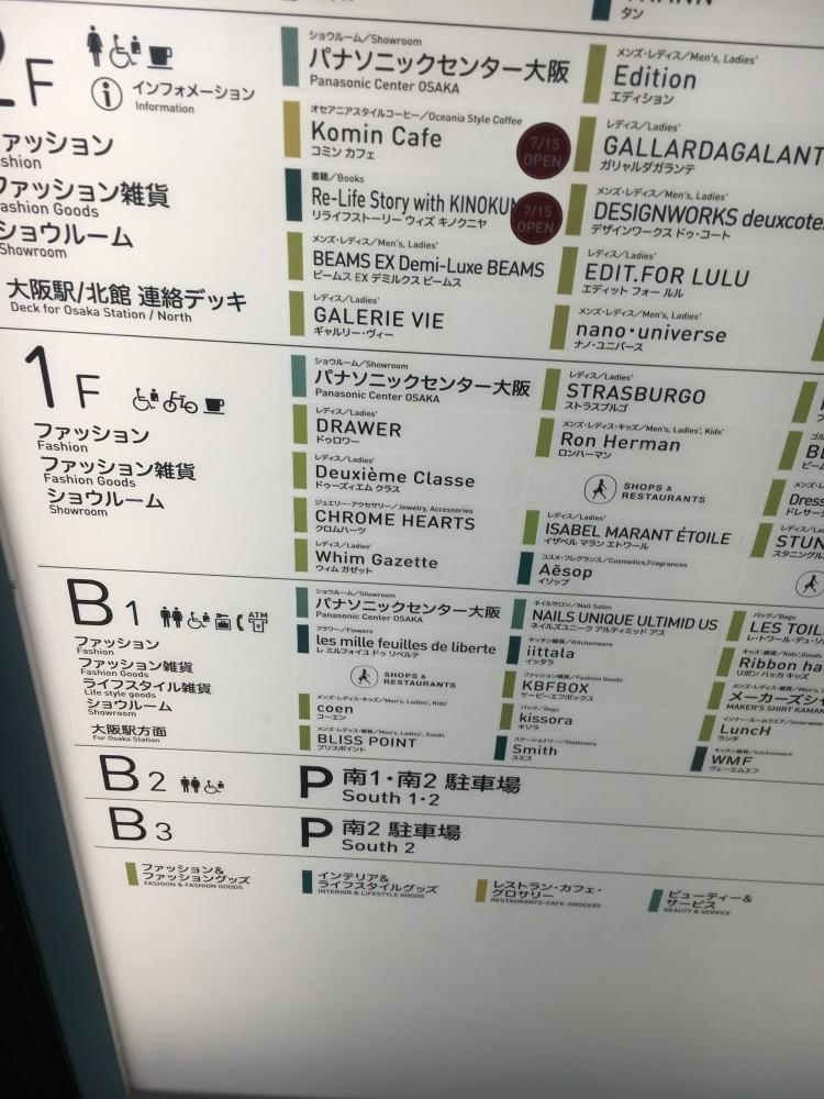 クロムハーツ 大阪