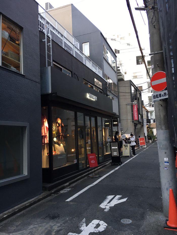 クロムハーツ 買取 RINKAN渋谷