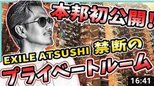 ATSUSHI クロムハーツ サングラス